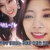 "TWICE TV ""What is Love?"" EP.04-06/公式VLIVE動画/日本語字幕"