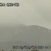磐梯山で8日5時~13時にかけて火山性地震が急増し、13時までに51回観測!噴火警戒レベルは1が継続!