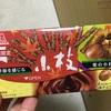 森永チョコレート 小枝 栗  食べてみました