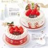 クリスマスケーキ商戦🍰🎂✨✨