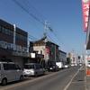 下出口(堺市中区)