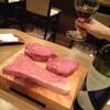 金沢市小橋町「ステーキ厨房さとう」