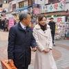 池上彰の現代史を歩く ー韓国編ー 3月31日(日)夜7時54分~