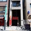 恵比寿「COFFEE HERE!(コーヒーヒア!)」〜麻布十番から移転オープンされた、可愛いくまプリンがあるカフェ〜