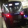 【鉄道ニュース】相模鉄道20000系20104編成、日立製作所笠戸事業所を出場、甲種輸送