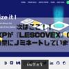 【仮想通貨】次はここ!XPが『lescovex』の上場投票にノミネートしていますよ!