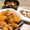 手羽元の照り煮 (中国妻料理)