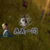 信長の野望・創造 戦国立志伝で安田作兵衛プレイ#6
