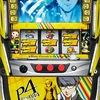 ニューギン「Persona4 The SLOT」の筺体&情報