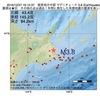 2016年12月27日 16時12分 根室地方中部でM3.8の地震