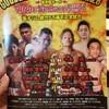 ボクシング観戦