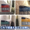 『アメリカの牛乳事情』日本の牛乳との違い、種類別に味を比べてみた!