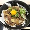 京都 B級グルメ REPORT 【更新情報】 2021.4.19
