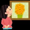 静かなブーム到来中?! 2016年下半期、要注目の日本画・日本美術・工芸のおすすめ展覧会10選!