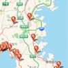 三浦半島ぐるっと一周から大磯港デン