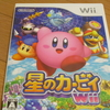 ゲーム紹介文 星のカービィWii