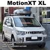 THULE MotionXT XLチタン取付事例|三菱デリカD:5