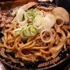 【食べログ3.5以上】品川区大崎二丁目でデリバリー可能な飲食店1選