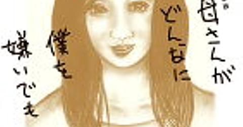 歌川 たいじ ブログ