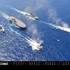 軍備拡大と解釈拡大と軍事費拡大−防衛大綱