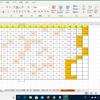 9月のスケジュールを作った