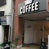 渋谷 ティントコーヒー