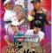 日清ドリームテニス2018の日程と放送と出場選手!当日券は?