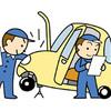 【節約車検】DIYで軽四ハコバンキャンパーが愛車の車検