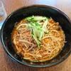 中華料理 大古久塔