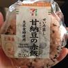 コンビニで買える札幌、北海道限定のお土産6選(セブンイレブン編)