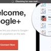 Bufferが遂にGoogle Plusに対応!もちろんページへも投稿可能!!