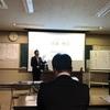 【倫理法人会】福山東倫理法人会7月10日