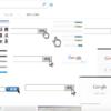 bingの画像検索の標準的な機能について