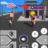 【Unity】3DオブジェクトにUI(2D)オブジェクトを追随させる