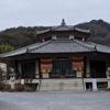 七福神巡り③心通院〈養老人〉~栃木県足利市~