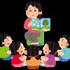 【10.07まつもと一箱古本市 ★☆ 松本市図書館おでかけおはなし会☆★】