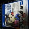PS4 セーブエディター が届いた! 仁王も対応してるな・・・・・・  改造コード 他