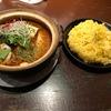 その辺のスープカレーとは一味違う!!札幌市北区の激うまスープカレーと言えば、「タイガーカレー」!!~落ち着く雰囲気や秘伝のタレなど、スープにもたくさんのこだわりが!~