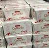 コストコで買った超ココナッツミルク感たっぷりのラファエロと、塩とバターのガレットクッキーの感想です