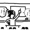 「小数のわり算」算数科5年 教師指導は 「学び」が生まれにくい。子どもを前に出す。