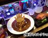 【孤独のグルメ風レポート第2話】東京都 港区六本木 LUIDA'S BAR ルイーダの酒場
