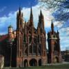【「諸概念の迷宮」用語集】「ゴシック時代(12世紀~16世紀)」を基礎付けるゴシック建築の変遷について。