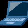 ノートパソコンはシャットダウンするべき?それともスリープにするべき?メリットデメリットについて調べてみた!