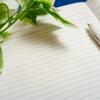 面接においてのマストアイテムは2つ!それはメモ帳とペンです!