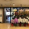 鶴見駅前の〈りっちゃん〉で、かすうどん。