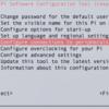 Raspberry Pi 3(RASPBIAN JESSIE)SSH・ネットワーク設定・ユーザー変更【セットアップ後編】