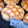今日のメロンパン ~東京メロンパン~
