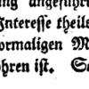 ヘーゲル『論理の学』覚書(4)