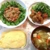 おうちごはんシリーズ♬(おから蒸しパン、照り焼きガーリックチキン、トマト・アボカドサラダ)