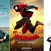 2019年上半期に観た新作映画ベスト20